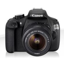CANON EOS 1200D + 18-55mm DC III